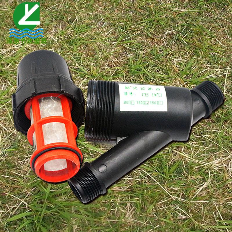 6 баллов 1 дюйм сетчатый ламинированный фильтр парниковая вода экономное оросительное оборудование микро спрей капельное орошение фильтр водопроводная вода фильтрация