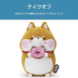 日本mocchi正版吃甜甜圈柴犬可爱秋田犬柔软公仔狗狗玩偶毛绒玩具