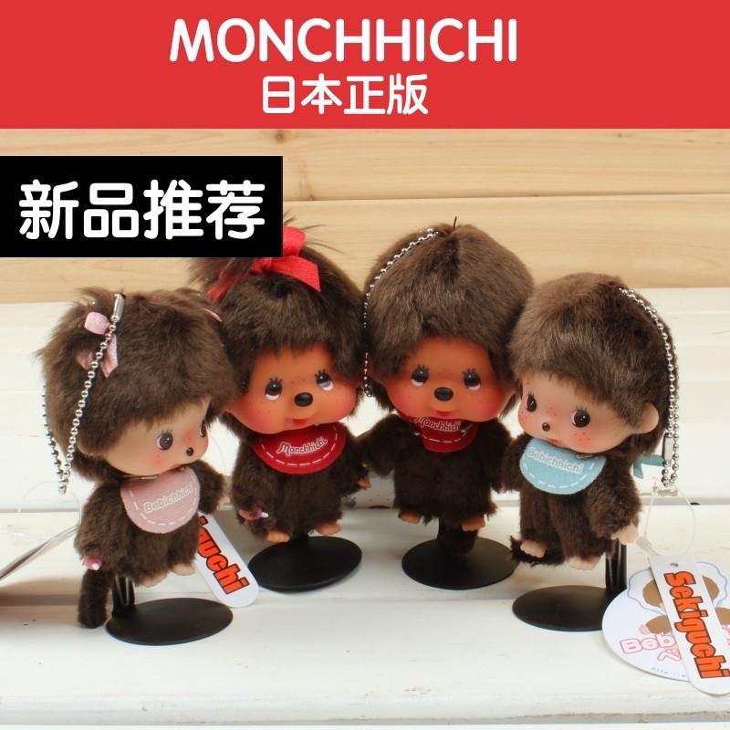 日本正品monchhichi萌趣趣正版小�萌奇奇公仔玩偶�匙扣包包�旒�