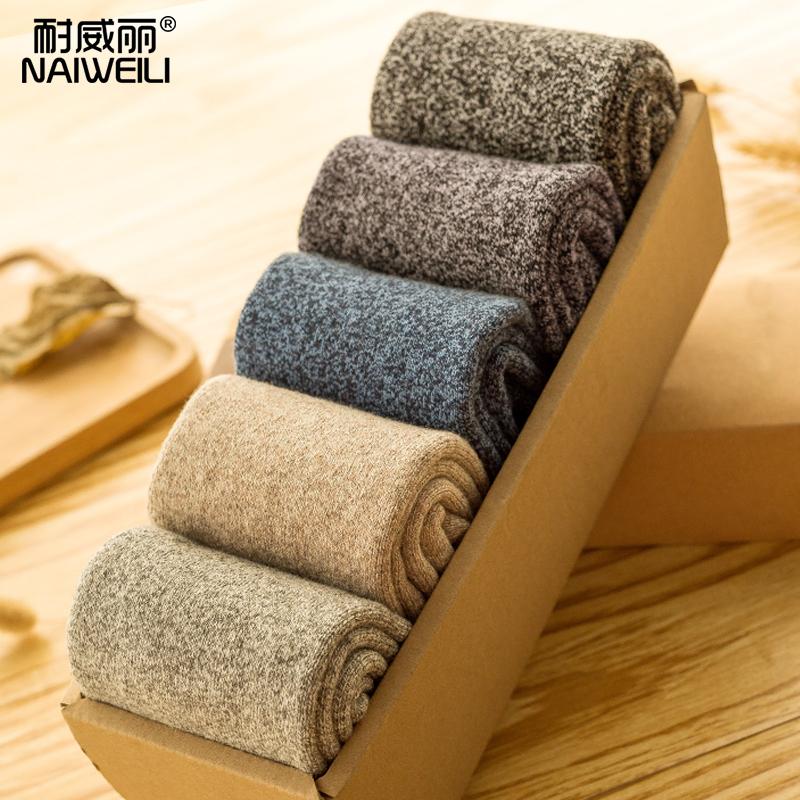 冬季毛巾袜加厚加绒袜子男士中筒袜纯棉秋季毛圈保暖防臭长袜冬天