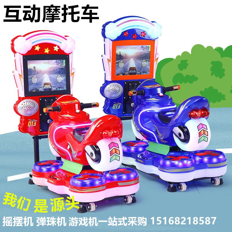 Гоночные игровые автоматы Артикул 618699624224