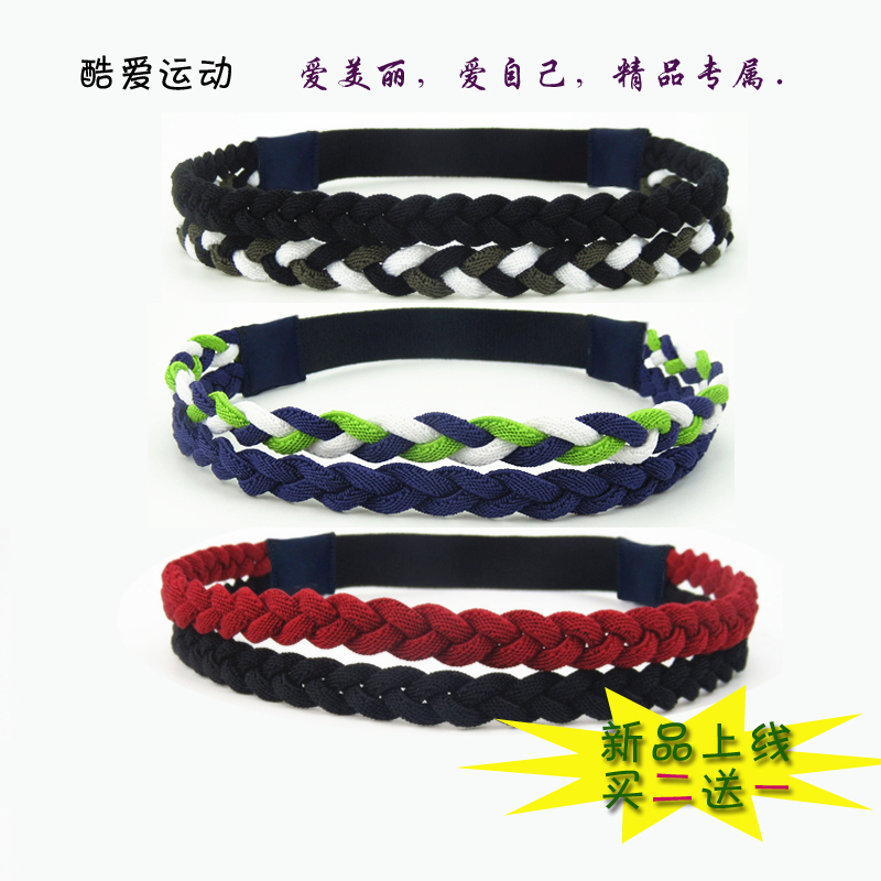 Anti perspiration, anti perspiration, anti-skid sports, fitness, sweat absorption, headband, mens and womens knitting, running, yoga, elastic hair band