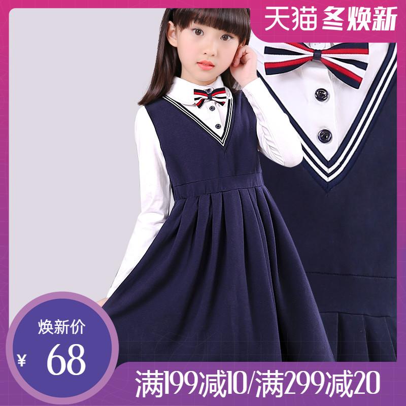 女童连衣裙秋款儿童针织裙小女孩公主裙子洋气裙女童装秋装学院裙