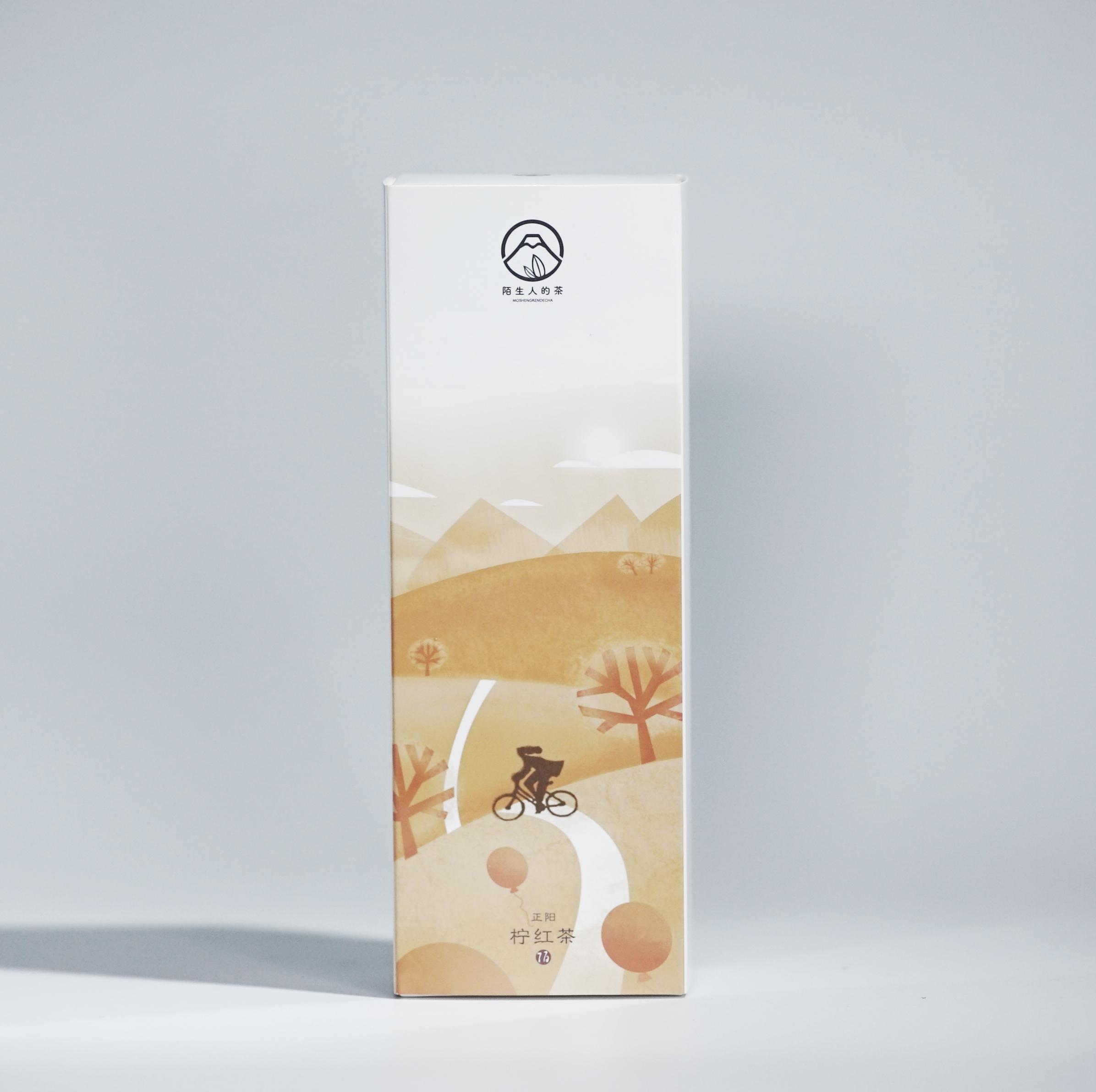 红茶柠檬云南滇红茶中秋礼物盒装正阳柠红茶茶陌生人