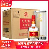 宜宾五粮液股份公司出品vvv上品级52度500m6瓶整箱国产白酒3v