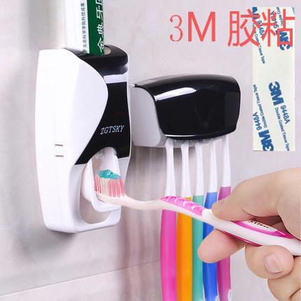 创意小麦牙刷架洗漱套装壁挂吸盘牙刷架免打孔牙膏牙具刷牙漱口杯