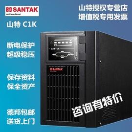 山特UPS不间断电源C1K在线式1000VA800W电脑服务器监控稳压备用图片