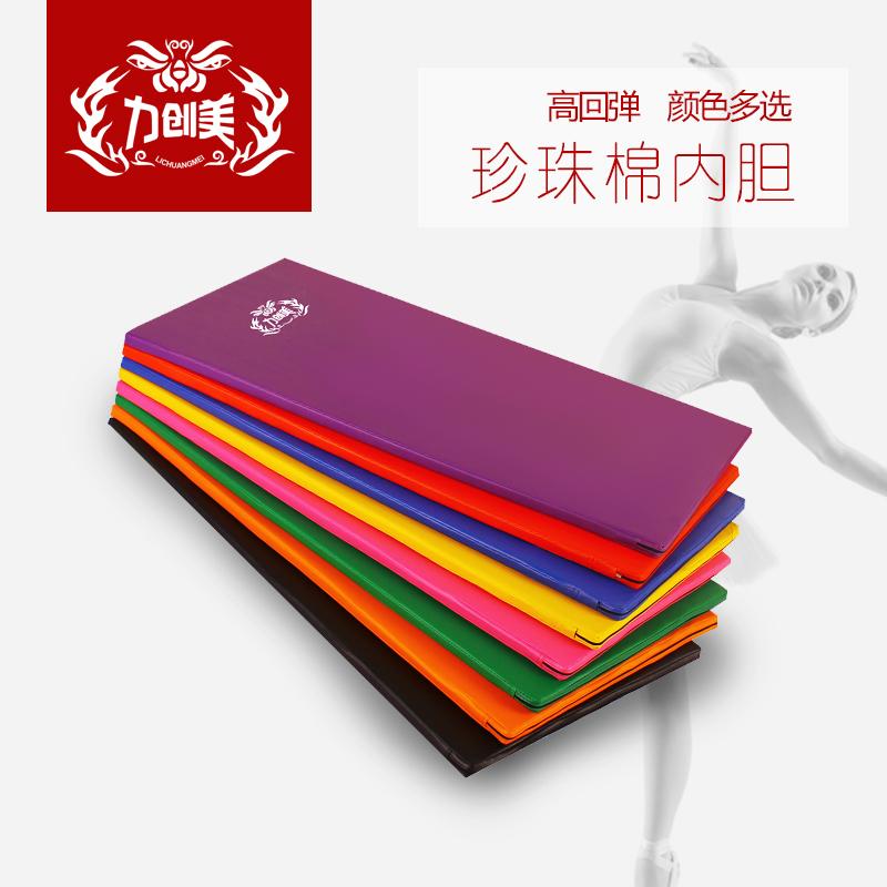 Сила создать прекрасный сгущаться гимнастика подушка ребенок танец коврик движение фитнес дом практика гонг подушка коврик для йоги. скольжение губка