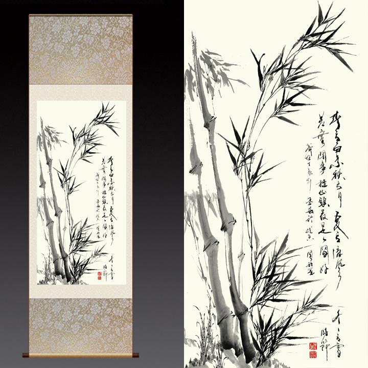 丝绸画 竹子卷轴画花鸟画石竹图国画高档礼品客户已装裱挂画