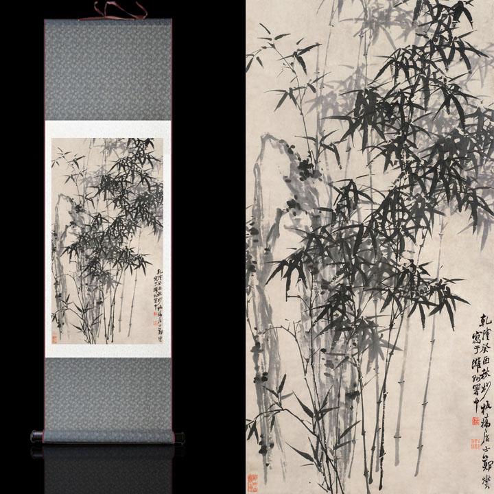 郑板桥竹子卷轴画书房客厅办公室装饰丝绸画墨竹国画条幅竖版挂画