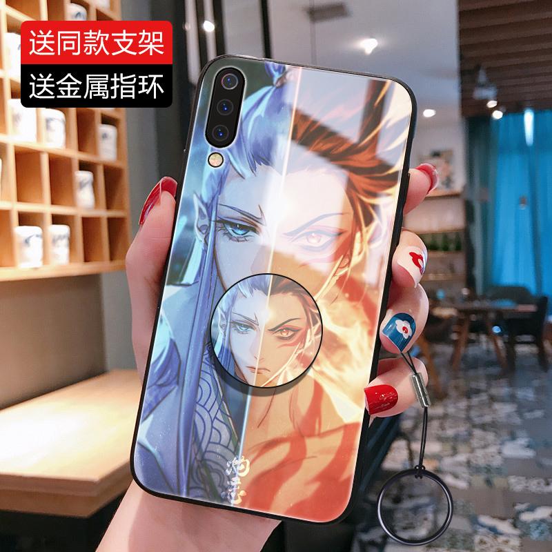 【哪吒之魔童降世】小米9美图手机壳(非品牌)