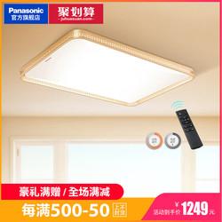 松下led薄款吸顶灯长正方形客厅智能遥控调光调色卧室灯简约灯具