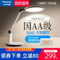 台式儿童护眼台灯可调无频闪卧室房间学习白光调节亮度立式触感