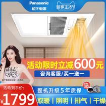 松下風暖浴霸風機換氣扇一體家用超薄衛生間集成吊頂二合一暖風機