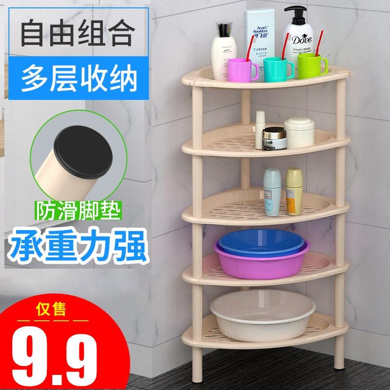 特美汇浴室置物架卫生间洗手间落地收纳架脸盘三角架子塑料厕所架