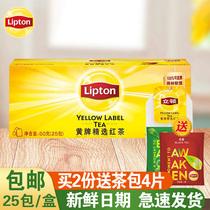 佛手柑清香袋泡茶200g川宁英国进口茶叶豪门伯爵红茶包Twinings
