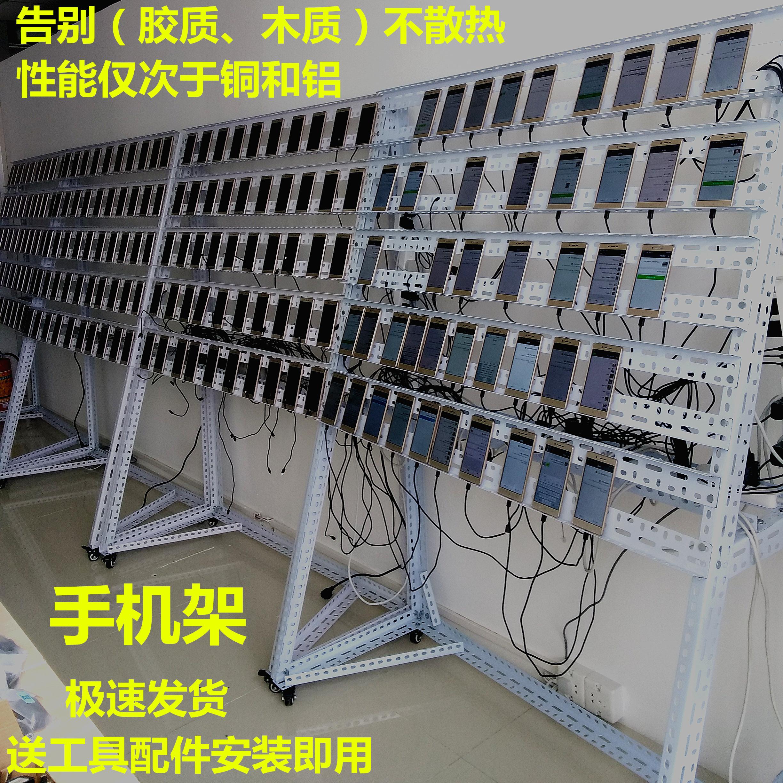 手机座手机微商群控架子安卓刷屏阅读多功能平板架手游工作室支架