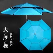 米萬向防雨加厚釣魚太陽傘超輕雨傘2.2米雙層釣魚傘2.4佳釣尼伏魔