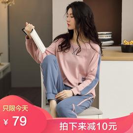 韩版加大码睡衣女士春秋季纯棉长袖可外穿家居服夏天宽松休闲套装