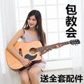 41寸民谣木吉他初学者入门练习38寸复古吉它学生男女新手jita乐器