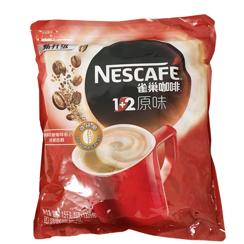 Package post Nestle coffee original 100 pack 15g g g 1 + 2 instant square bag 3 in 1 affordable dining suit non strip