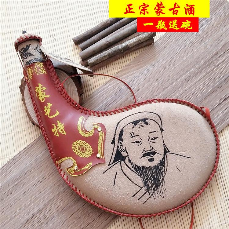 Монголия гонка характеристика кожа мешок ликер внутренняя монголия специальный свойство 38° монголия ликер становиться счастливый мысль пот кожа мешок ликер характеристика прекрасный ликер