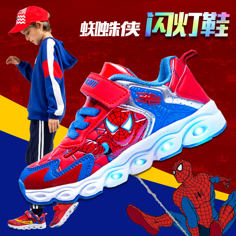 Astro Boy spider man childrens shoes boys shoes 2021 spring and autumn childrens sports shoes boys shining light shoes