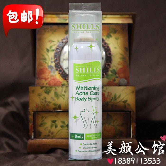 台湾SHILLS舒儿丝还白皙美背喷雾180ml 抑痘细滑收毛孔水优惠券