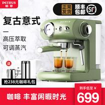 Petrus柏翠PE3606咖啡机家用全半自动意式商用蒸汽式打奶泡