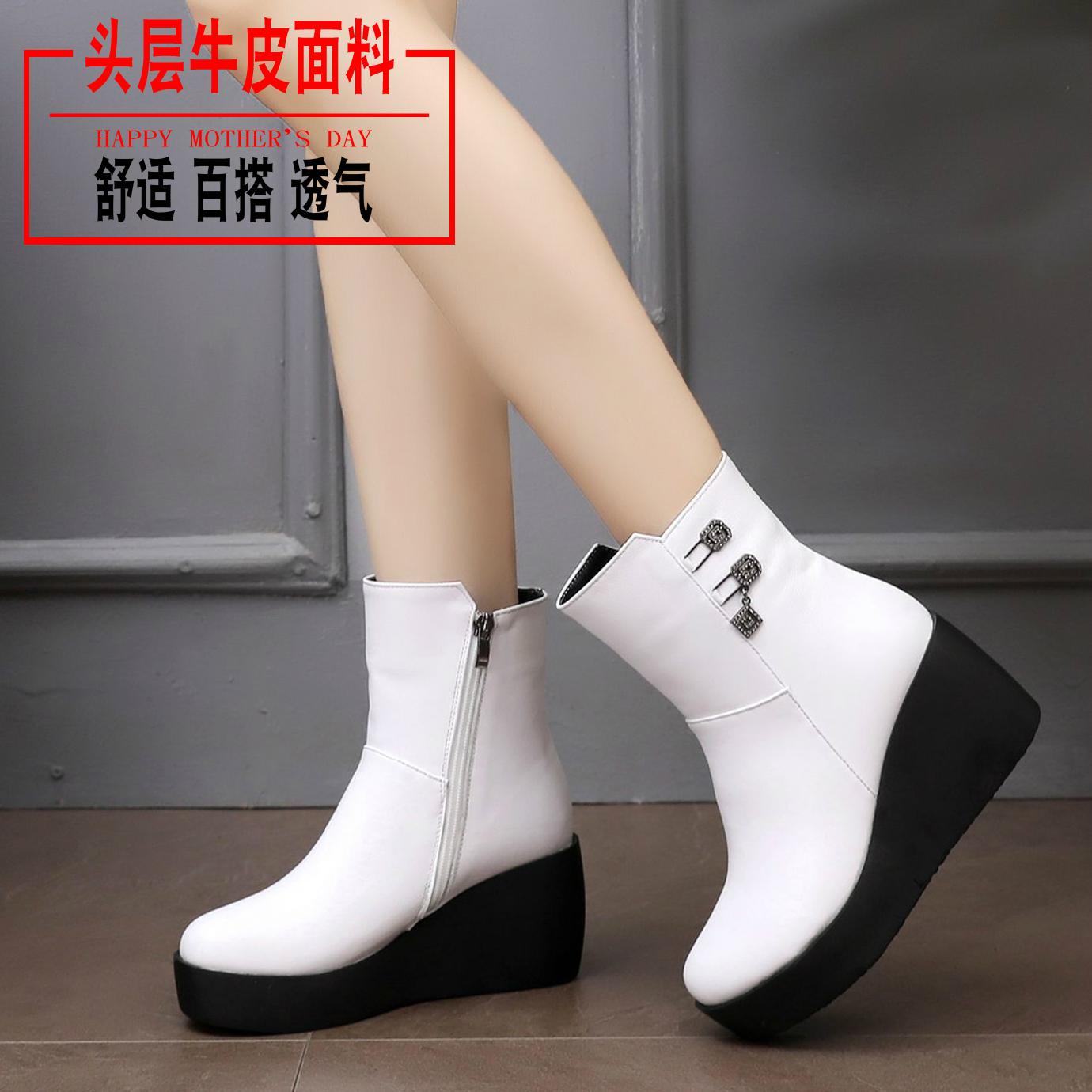 ショートブーツの女性2020新型厚底の坂とビスケットの本革マーティン靴はシンプルで丸首の百足単靴の白いブーツです。