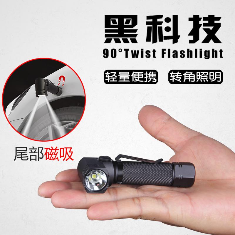 耐朗USB充电强光小手电筒便携多功能超亮防水强磁迷你转角手电B74