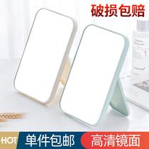 梳妆镜随身镜台式桌面化妆小镜子简约折叠便携公主镜化妆镜