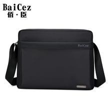Men's Oxford cloth shoulder bag men's Messenger bag casual canvas bag men's bag backpack small bag business briefcase