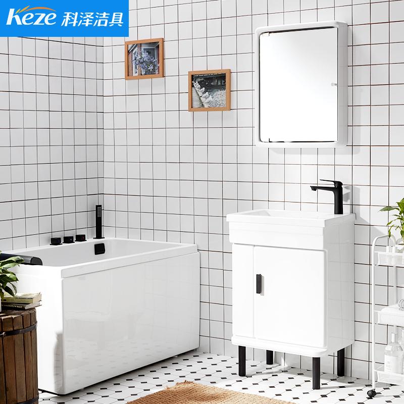 亚克力组合现代简约落地式柜浴室柜