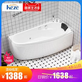 科澤小戶型浴缸家用衛生間亞克力按摩浴缸迷你浴池浴盆1.2-1.7米圖片