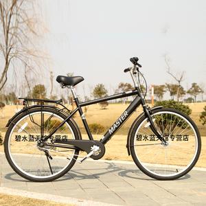 捷安特自行车莫曼顿休闲男式26寸玛斯特通勤复古代步学生单车
