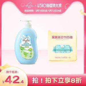 启初洗发沐浴露二合一新生乳洗发水