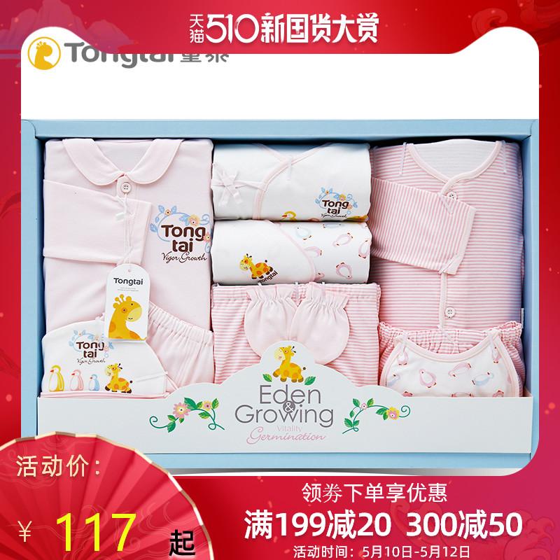 Товары для детей Артикул 559360709950