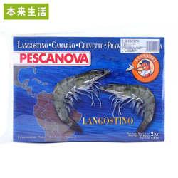 本来生活网 厄瓜多尔白虾2kg50/60(4斤100-120只)南美冻虾对虾