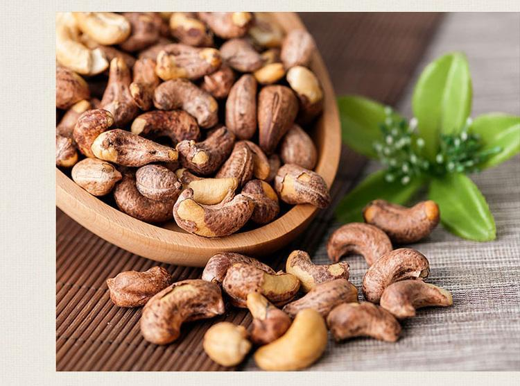 Cashew nuts are really delicious -- new nuts snacks cashew nuts charcoal flavor