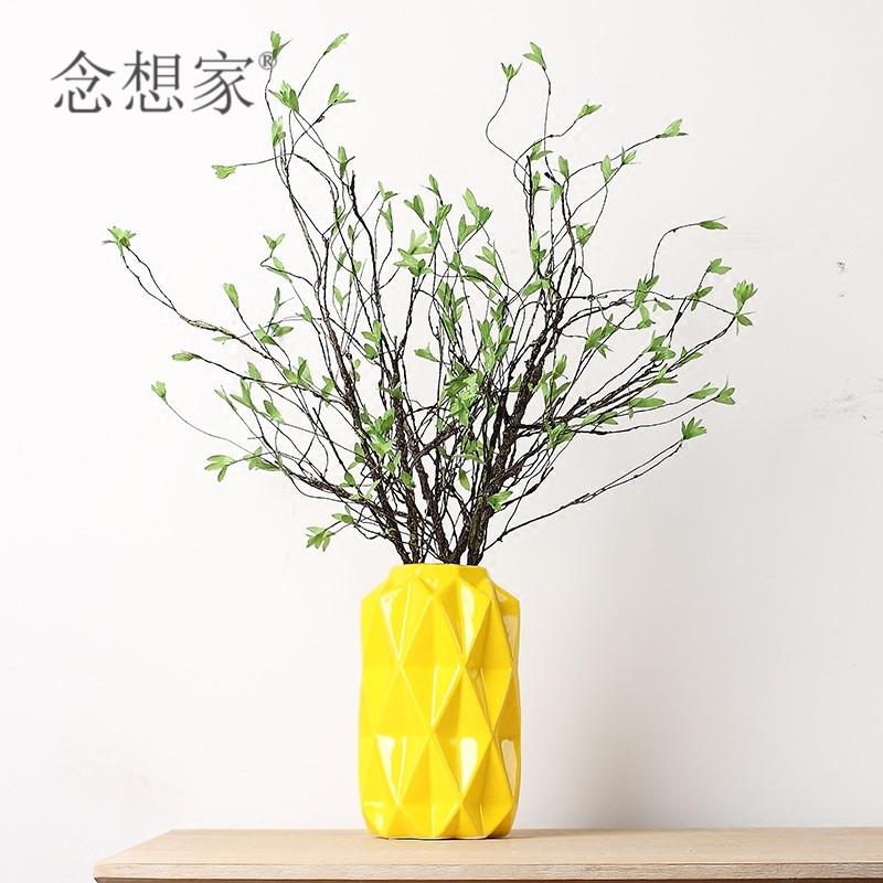 北欧花艺假花干支花绿植叶客厅插花仿真花绢花叶脉干花装饰品摆件