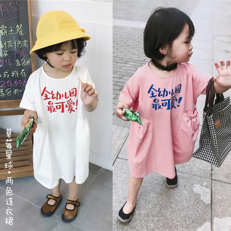 韩国童装夏装儿童女童女宝粉色白色全幼儿园最可爱纯棉连衣裙