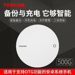 领10元券购买东芝移动硬盘500g华为备咖存储小米