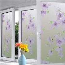 磨砂贴纸玻璃贴膜防爆膜浴室卫生间移门窗户贴遮阳防晒不透明90cm