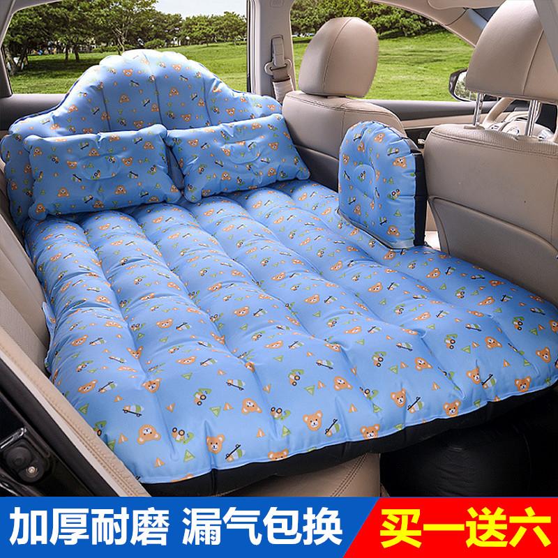 长城风骏5 / 6皮卡车载充气床床垫(用98元券)
