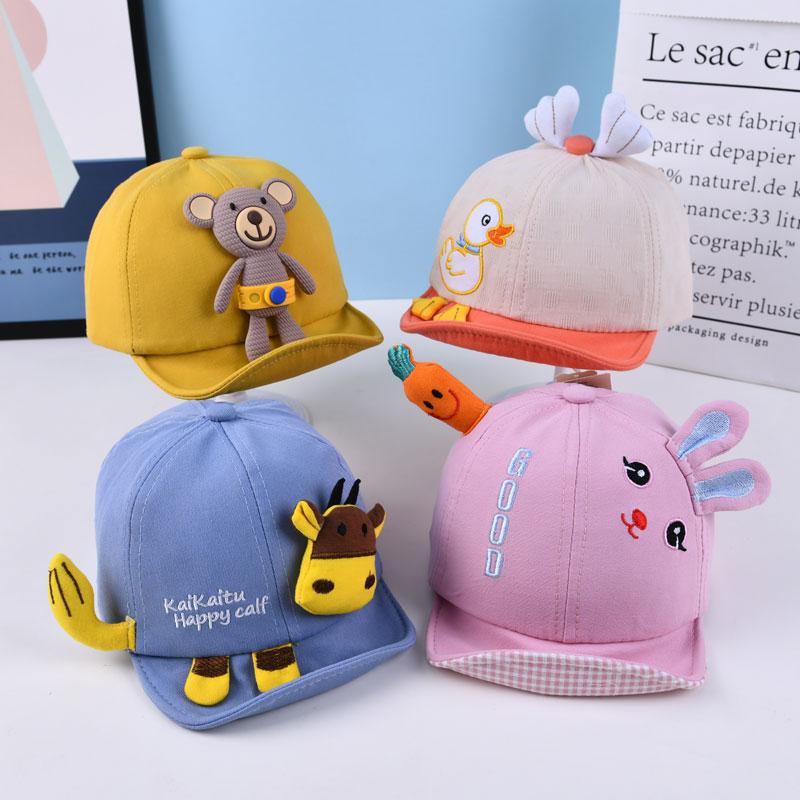 婴儿帽子春秋薄款可爱新款男超萌宝宝女1-2岁韩版6个月婴幼儿夏季