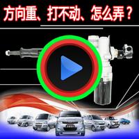 Wuling rongguang свет маленькие карты ван квонг автомобиль электронный мощность устройство направление электромеханический шаг рулевое управление машинально ассамблея ремонт