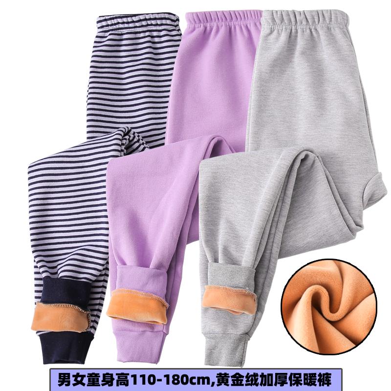 儿童单条保暖裤加绒加厚男女童打底裤中大童学生加大码内穿加绒裤