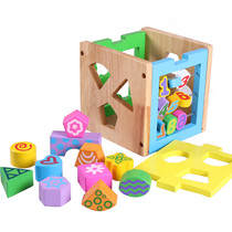 Young Le children geometry Smart House digital pairing learning Intelligence box Baby Puzzle toys