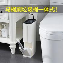 日式创意卫生间垃圾桶窄缝马桶刷清洁套装家用一体式缝隙厕所纸篓